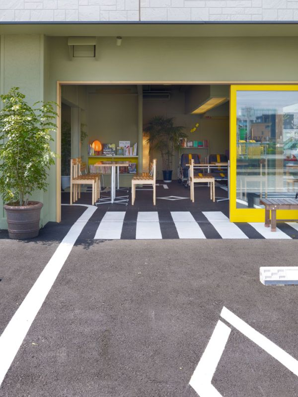 office coffee shop. Share: Office Coffee Shop